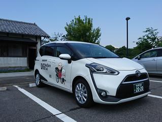 日本の歴史公園100選に指定されている「新発田城址公園」へ!