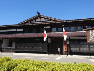 国指定重要文化財 『渡邉邸』におじゃましてきました。