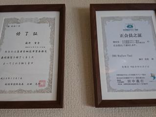 内閣府認証NPO法人日本福祉タクシー協会様に正式に加盟させていただきました。