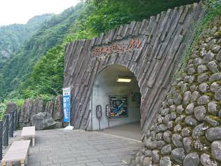 日本三大峡谷の「清津峡渓谷トンネル」へ