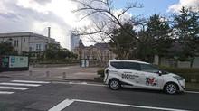 新潟市歴史博物館「みなとぴあ」へ!