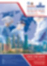 ISW 2021 Sponsor Prospectus_FINAL_Seite_