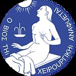 ISS SIC Logo Transparent.png