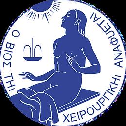 ISS SIC Logo Transparent_Invertiert_Rand