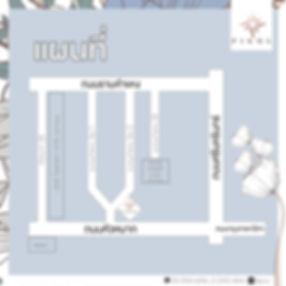 แผนที่ พิกุญคลินิก.jpg