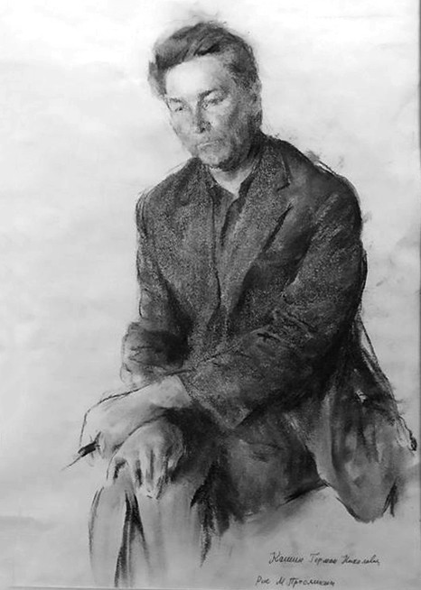 Кашин Герман Николаевич
