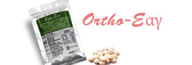 Ortho-Eαγ(オーソEアルファガンマ)