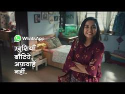 MostlySane in Whatsapp Ad.Prajakta Koli in Whatsapp Advertisement