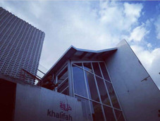 Khalifa Tour Office