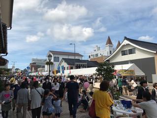 小松市どんどん祭り