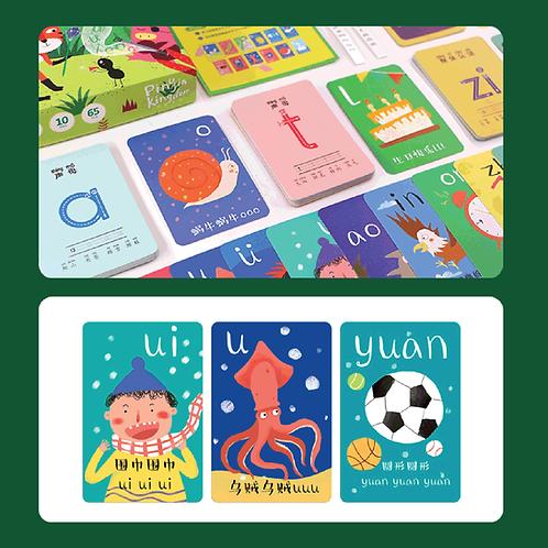 Redzoo Pinyin Kingdom Learning Cards