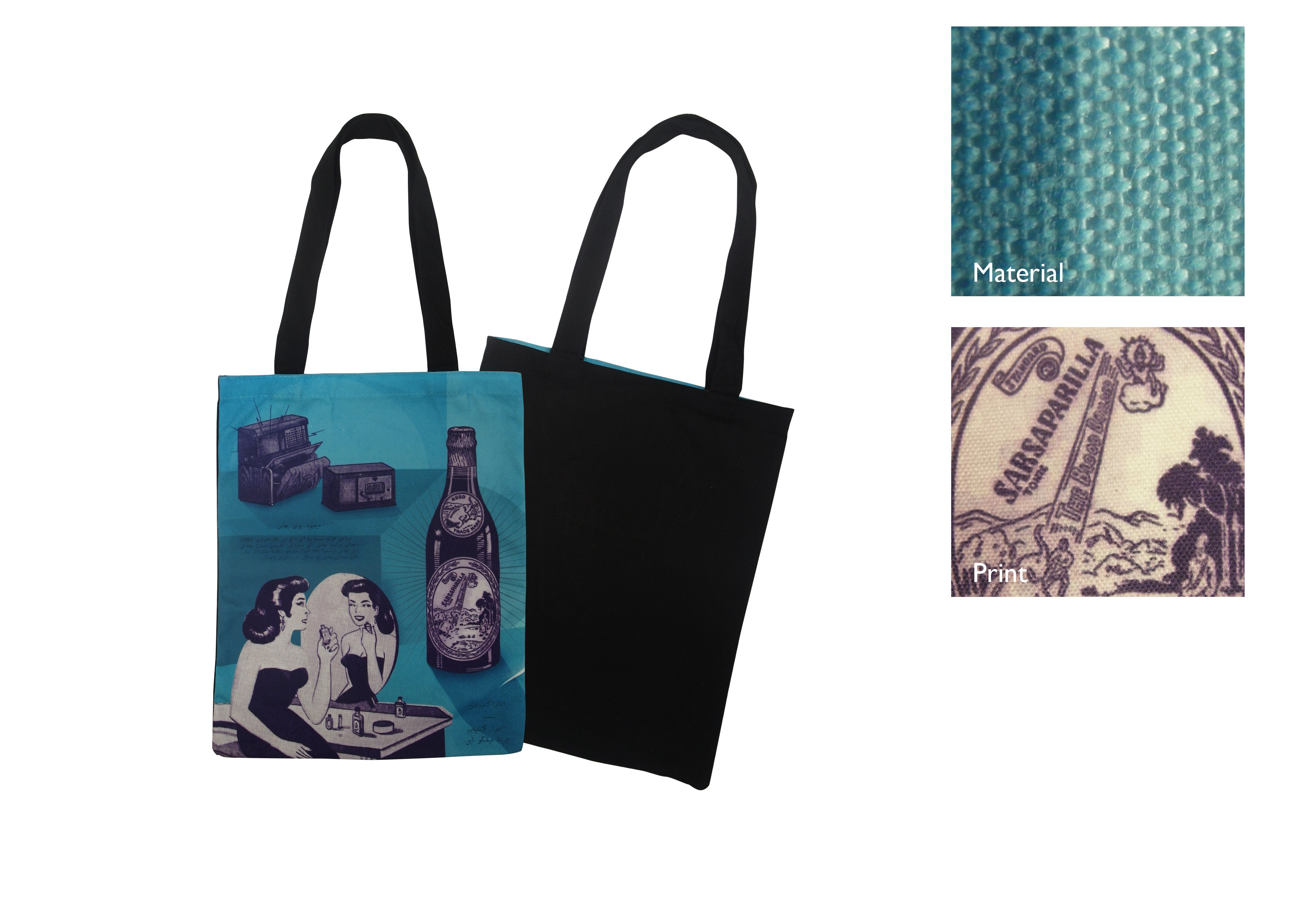 Malay Heritage Centre Tote Bag