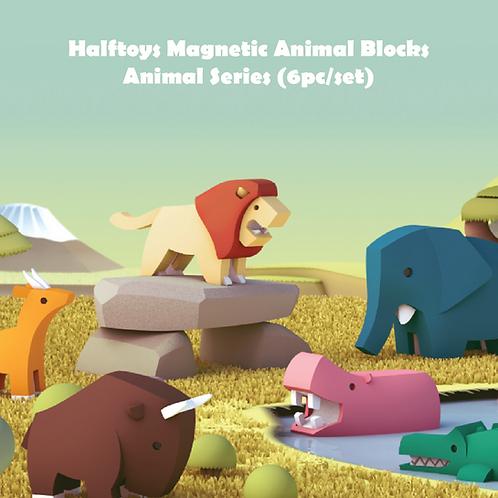 Halftoys Magnetic Animal Blocks - Half Animals Series (6pc/set)