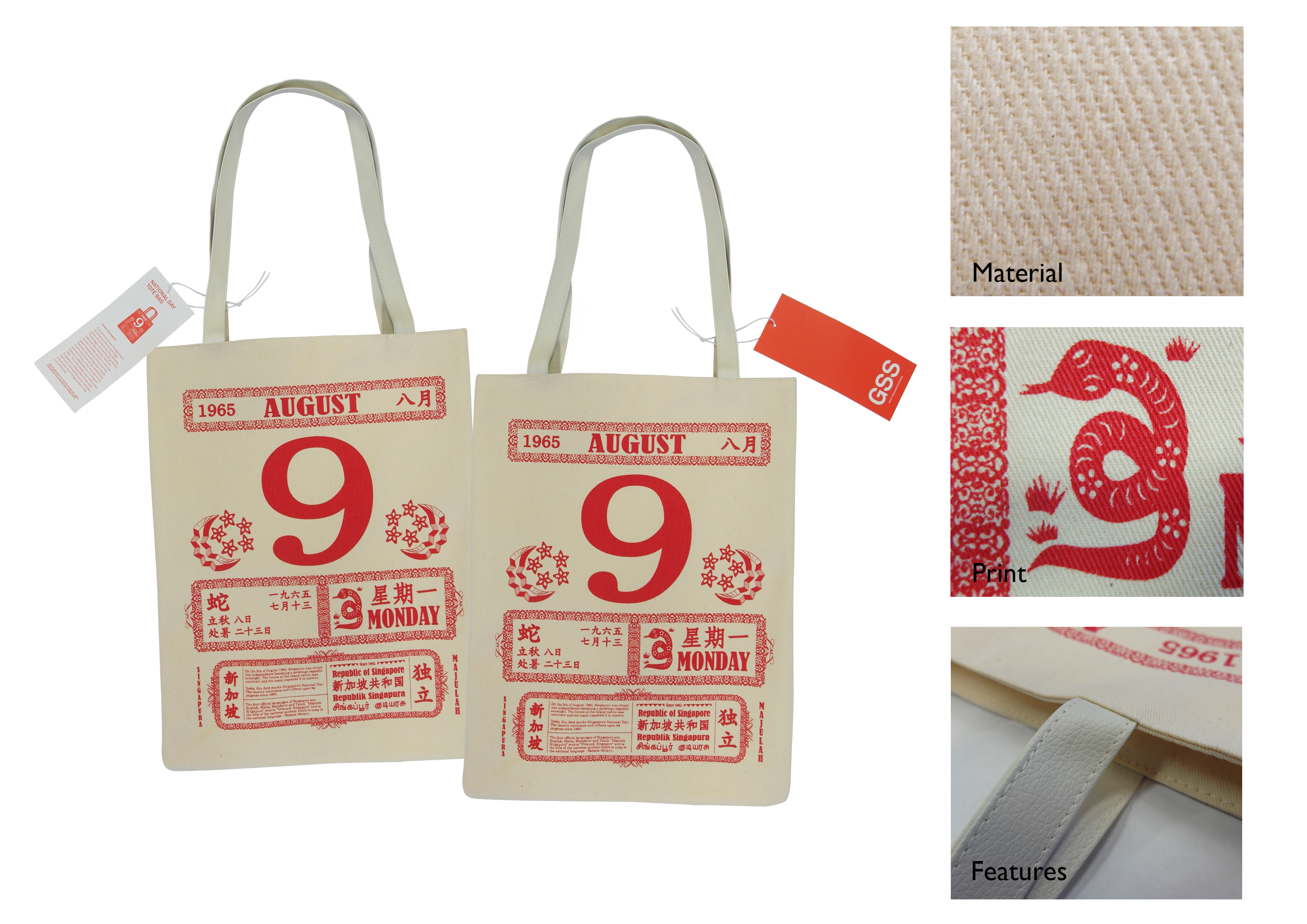 National Day Tote Bag
