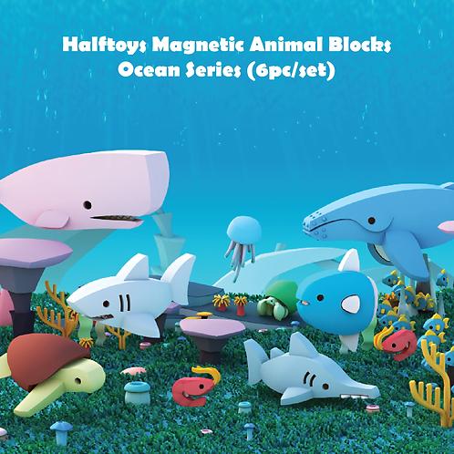 Halftoys Magnetic Animal Blocks - Half Ocean Series (6pc/set)