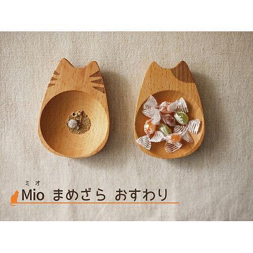 豆皿|おすわり Mioシリーズ ネコ 【インドネシア製】