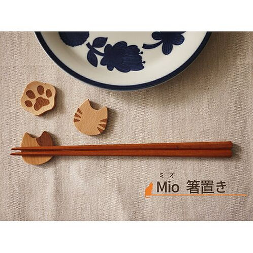 箸置き|Mioシリーズ *2ヶセット販売 ネコ 【インドネシア製】
