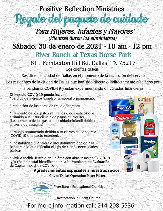 Care Package Giveaway Spanish.jpg