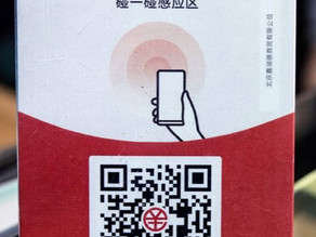 China makes it rain centralised digital currency