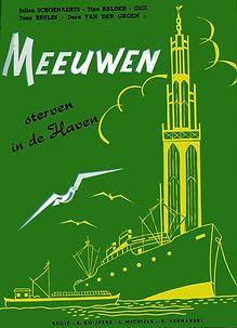 Meeuwen 1955  |  © Jos Hoeyberghs