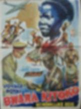 Affiche Bwana Kitoko | 1955