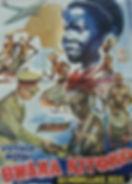 Bwana Kitoko 1955 |  © Jos Hoeyberghs