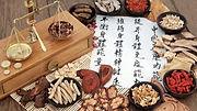 Chinese med.JPG