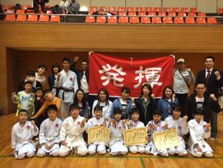 空手協会 栃木県大会