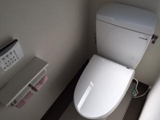 トイレ改修工事完了