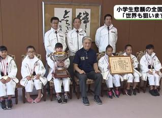 栃木県知事優勝報告