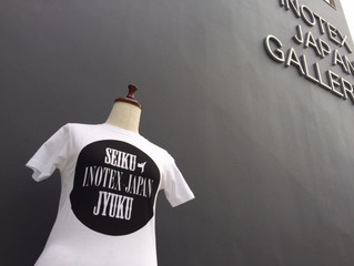 青空塾Tシャツ