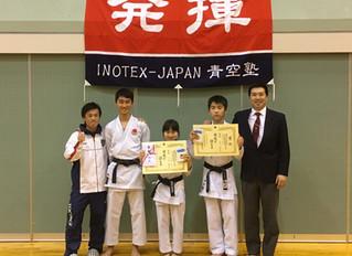 全国中学選抜大会及び空手協会栃木県大会