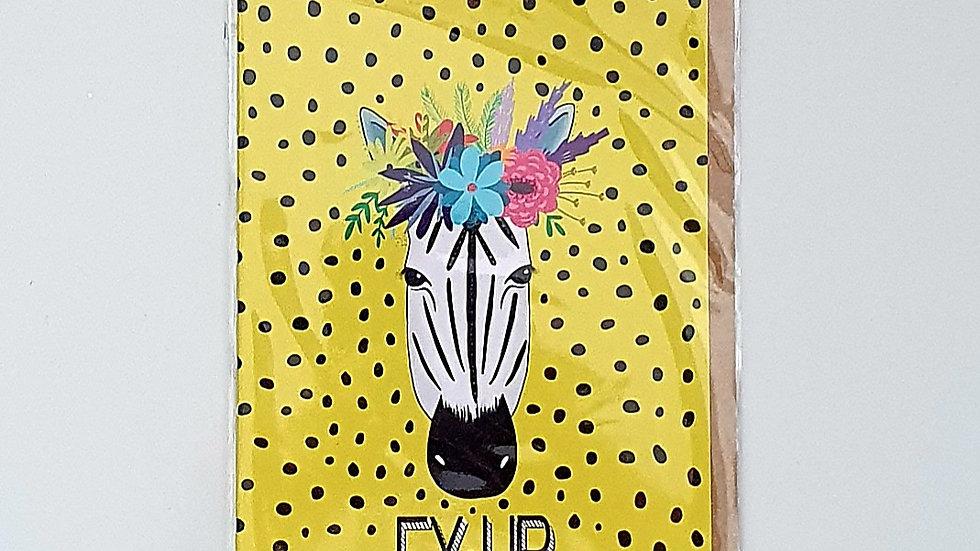Ey Up Zebra Greetings Card