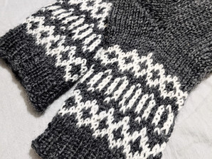 Pattern: The Alpine Socks