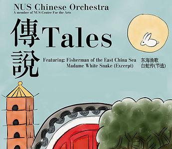 NUSCO Tales