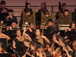 Aspirations《展望》| NUS Chinese Orchestra