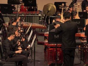Bian Ba《边巴》| NUS Chinese Orchestra