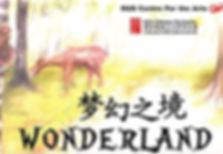 NUSCO Wonderland