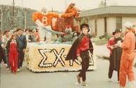 ut_hc_1979_v_Rutgers_-_EX__KD__float_fro