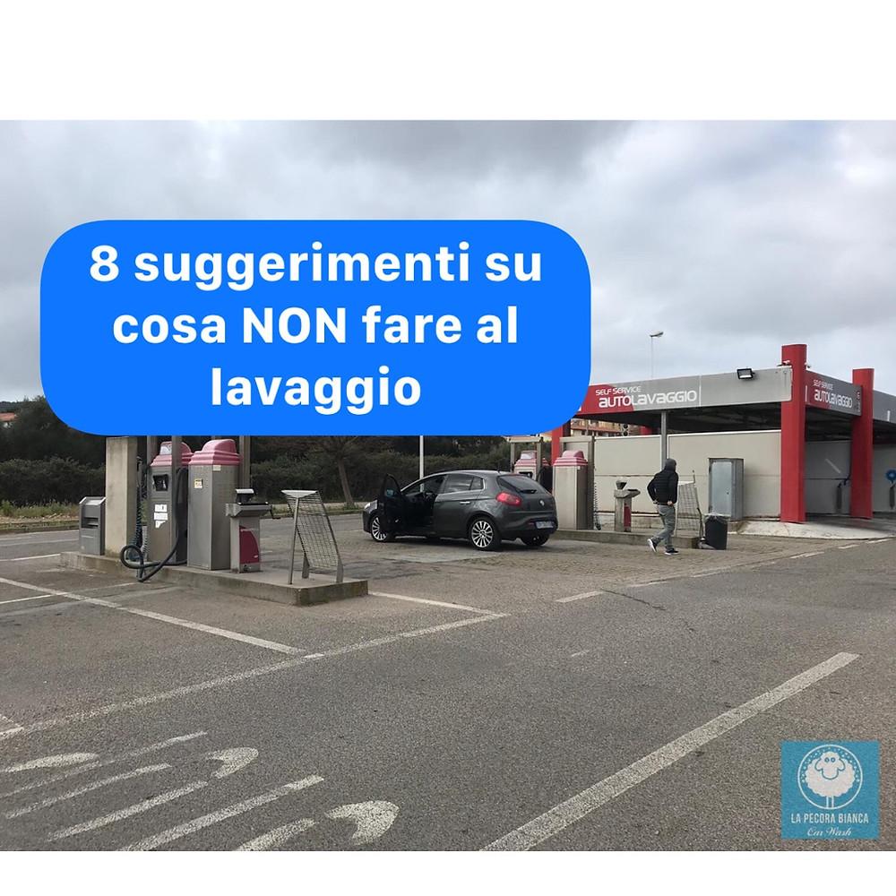 Autolavaggio-self-service-la-pecora-bianca-car-wash-fai-da-te-lavaggio-iglesias-gli-otto-errori-piu'-comuni-al-lavaggio-self-service-the-eight-most-common-mistakes-at-the-self-serve-car-wash-part-two-parte-due-seconda