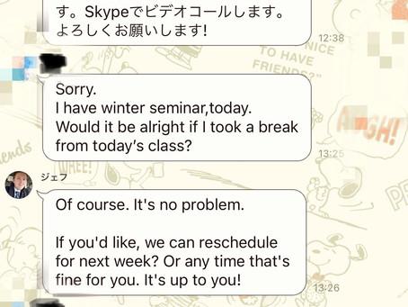 英語期末試験20点アップ