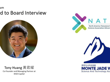 Board to Board Interview: Tony Huang