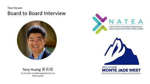 2020-06-27 Tony Huang.png