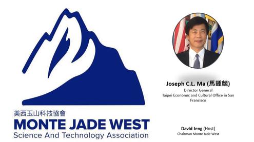 2020-07-13 Joseph Ma.png