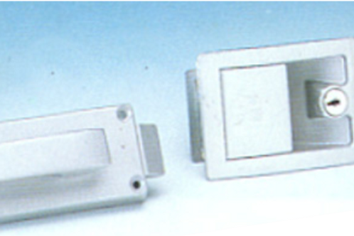 Fechadura metálica pequena