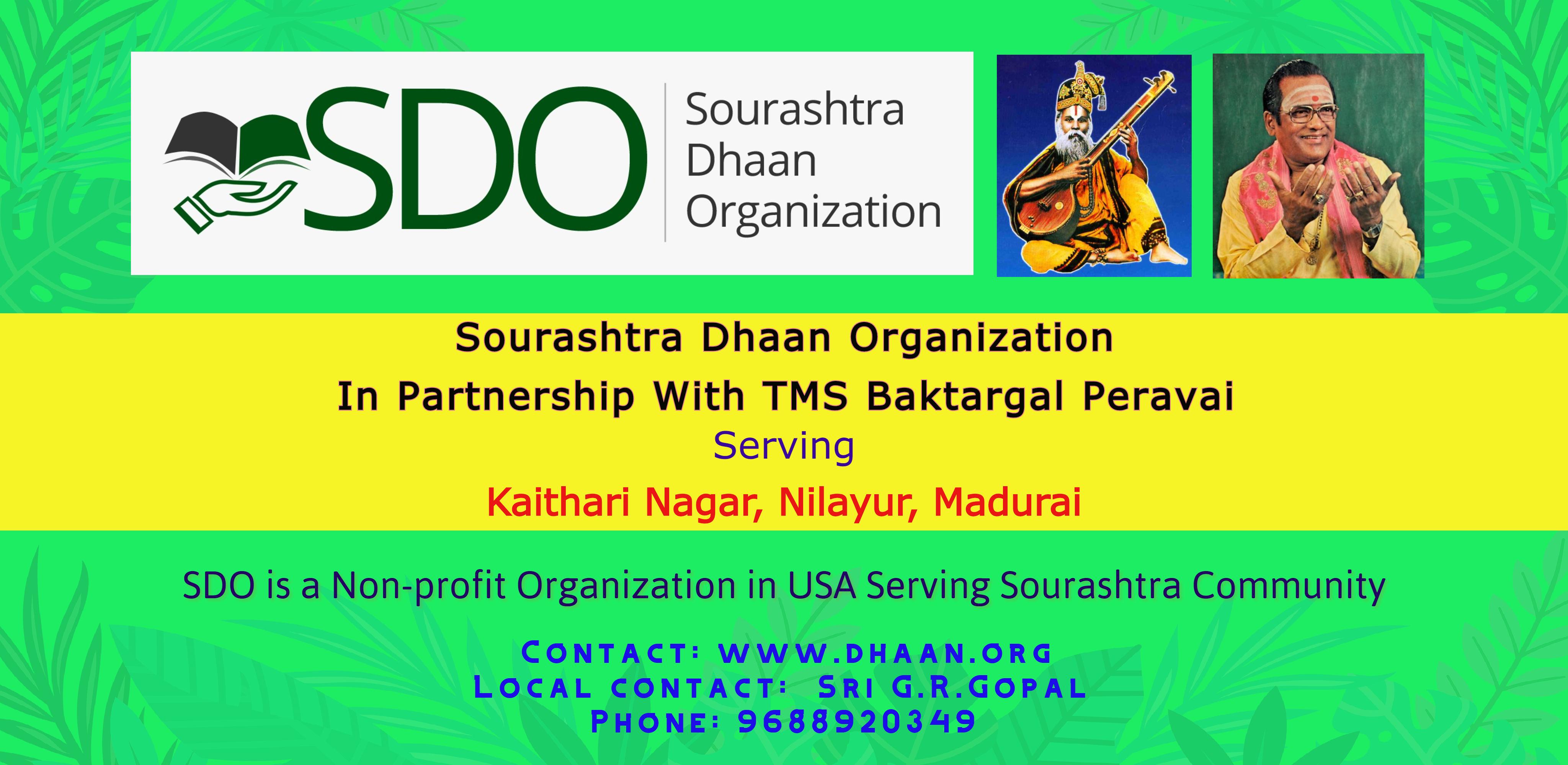 Dhaan TMS Baktargal Peravai.jpg