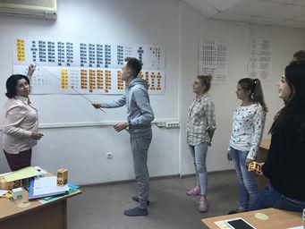 и октября прошла курсовая подготовка по программе Работа с   20171025 wa0002