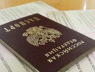 Экзамен для вхождения в гражданство РФ!