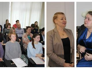 """8 декабря состоялся первый семинар по теме """"Технологии увеличения продаж на предприятиях малого"""