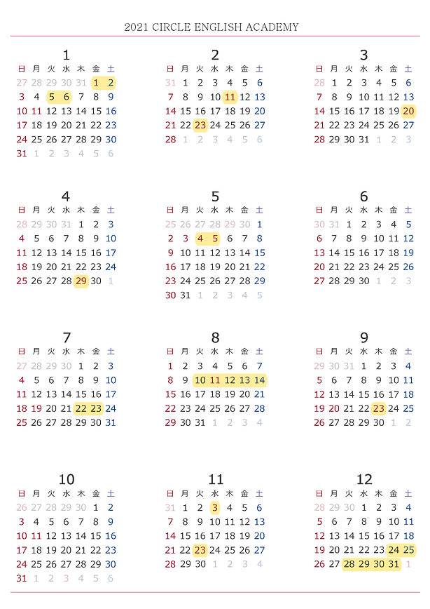 CEA 2021 Yearly Calendar